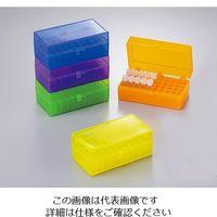 マイクロチューブストレージボックス 5色パック(青・緑・紫・黄・橙×各1個入) HS120033 1-7932-02 (直送品)