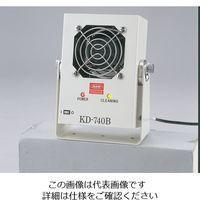 春日電機 ファンタイプイオナイザ KD-740B-1 1台 1-8332-03 (直送品)