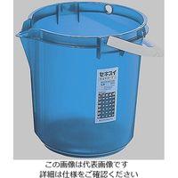積水化学工業(セキスイ化学) 希釈バケツ #20 1個 1-8663-01 (直送品)