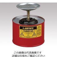JUSTRITE(ジャストライト) プランジャー缶 2L J10208 1個 1-8733-03 (直送品)