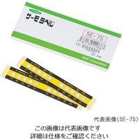 日油技研工業 サーモラベル(R)5E(不可逆性) 5E-75 20入 1箱(20枚) 1-899-02 (直送品)