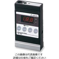 アズワン 静電気測定器 YC-102 1台 1-8995-01 (直送品)