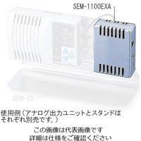 アズワン アナログ出力ユニットSEM1100EXA SEM-1100EXA 1台 1-9078-21 (直送品)