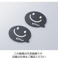 アトム興産 静電気衝撃防止ハイテクラバー 1枚 1-9085-01 (直送品)