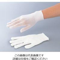 YSテック クリーンインナーグローブ クリーンパック NHG-11CP 1袋(10双) 1-9180-01 (直送品)