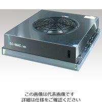 日本エアーテック(AIRTECH) 小型HEPAユニット MAC-IIA-100 1台 1-9490-03 (直送品)