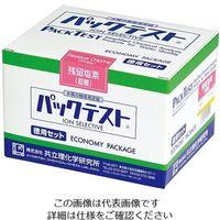 共立理化学研究所 パックテスト(R)(簡易水質検査器具) pH 徳用セット KR-pH 1本(150個) 1-9595-13 (直送品)
