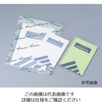 アズワン クリーンルームノートブック A4螺旋とじ 1冊 1-9933-02 (直送品)