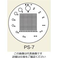 東海産業 スケール・ルーペ目盛板 φ26mm PS-7 1枚 2-190-04 (直送品)