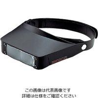 東海産業 ヘッド・ルーペ 2035-I 1個 2-212-01 (直送品)