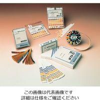 GEヘルスケア・ジャパン(ジーイーヘルスケア ジャパン) pH試験紙 ストリップ入 CF0-14 2613-991 2-341-01 (直送品)