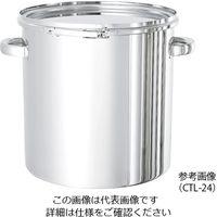日東金属工業 密閉式タンク (バンドタイプ・SUS316L) 10L CTL-24-316L 1個 2-8183-01 (直送品)