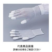 アズワン PUコート導電手袋 指先コート M 1袋(5双) 2-8294-02 (直送品)