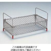 アズワン 超音波洗浄器普及型 VS-100用部品 バスケット 1台 4-012-02 (直送品)