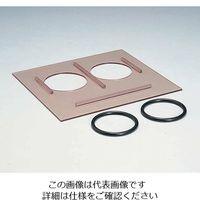 アズワン 超音波洗浄器普及型 VS-100用部品 ビーカーホルダー 1台 4-012-03 (直送品)