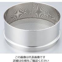 サンポー ステンレスふるい φ300×100mm 5.6mm 1個 5-3295-19 (直送品)