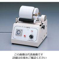 アサヒ理化製作所 小型ボールミル回転架台 AV-1 1台 5-5013-01 (直送品)
