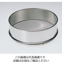 ふるい(試験用・鉛フリー)<TS製> SUS普及型 φ150mm(深さ45mm) 目開き20μm JTS-150-45-53 5-5391-57 (直送品)
