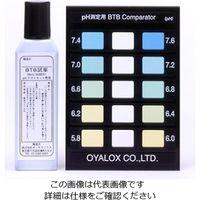 オーヤラックス(OYALOX) 249 pHテストキット 1個 6-8516-16 (直送品)