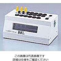 BML セップメイト(簡易培地)用 蛍光恒温器 1台 6-8776-04 (直送品)