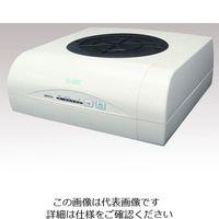 日本エアーテック(AIRTECH) 小型HEPAユニット MAC-103 1台 7-401-03 (直送品)