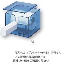 アズワン エレップクリーナー ケース M 1個 7-432-02 (直送品)