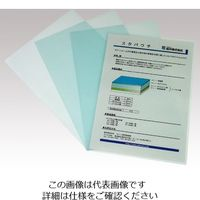 桜井(サクライ) スタパウチ ASSPA4 1冊(100枚) 1-7231-02 (直送品)