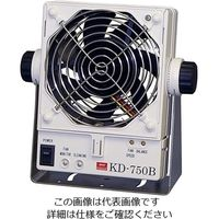 春日電機 ファンタイプイオナイザ KD-750B-1 1台 1-8332-04 (直送品)