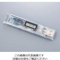 アズワン 温湿度データロガー RX-350TH 1台 2-7963-02 (直送品)