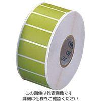 アズワン カラーラベル CL-1 草 1000枚入 1巻(1000枚) 6-698-05 (直送品)