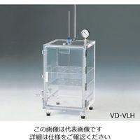 アズワン 真空脱泡装置 VD-VLH 1台 1-4211-02 (直送品)