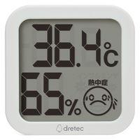 □ドリテック デジタル温湿度計 白 O-271WT 1個