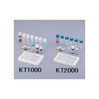 栄研化学 核さんテスト 黄色ブドウ球菌 KT2000 1箱 2-7400-02 (直送品)
