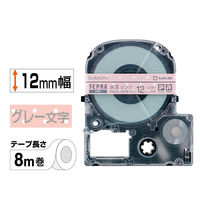 キングジム テプラ PROテープ 12mm 水玉ピンク(グレー文字) 1個 SWM12PH