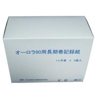 佐藤計量器製作所 オーロラ90II、III型長期巻温湿度記録計用記録紙 1ヶ月 6巻 1セット (直送品)