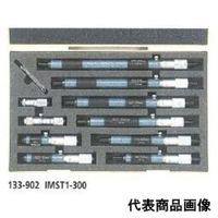 ミツトヨ 棒形内側マイクロメータ(単体形)セット IMST-150 1個 (直送品)