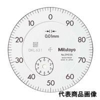 ミツトヨ 標準形ダイヤルゲージ 2902S 1個 (直送品)