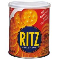 【アウトレット】リッツ保存缶 S缶 ヤマザキナビスコ