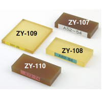 テクロック デュロメータ検査用ゴム試験片 ZY-107 1個 (直送品)