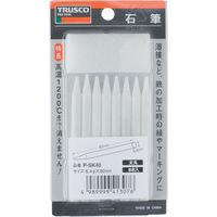 トラスコ中山(TRUSCO) 石筆パック入 太丸 P-SK40 1パック(8本) 273-1029 (直送品)