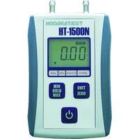 ホダカ(HODAKA) ホダカ デジタルマノメータ 微圧 HT-1500NL 1セット 365-3714 (直送品)