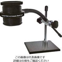 京葉光器 リーフ ロングアイポイント スタンド ルーペ 4x LON-04S 1個 331-6696 (直送品)