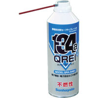 sunhayato(サンハヤト) 静電防止プレート付き不燃性急冷剤 380mL QRAS481 1本 388-0222 (直送品)