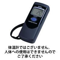 オプテックス・エフエー オプテックス ポータブル型非接触温度計 PT-2LD 1個 250-5614 (直送品)