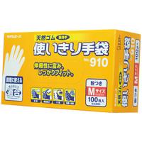 モデルローブ NO910天然ゴム 使いきり手袋(粉つき) M 100枚入 エステー