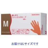 ファーストレイト 使い切りラテックスグローブ L 粉なし(パウダーフリー) 1箱(100枚入)