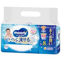 <ロハコ> ムーニーおしりふき トイレに流せるタイプ やわらか素材 詰替 1パック(50枚×8個) ユニ・チャーム