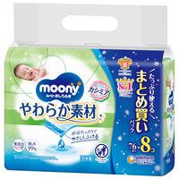 <ロハコ> ムーニーおしりふき やわらか素材(純水99%) 詰替 1パック(80枚×8個) ユニ・チャーム