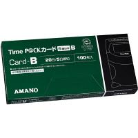 アマノ タイムカード TimeP@Ckカード(6欄印字)B 〔20日・5日締〕 1箱(100枚入)