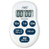 デジタルタイマー AD-5706WH AD5706WH エー・アンド・デイ